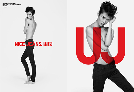 Uniqlo UJ Denim
