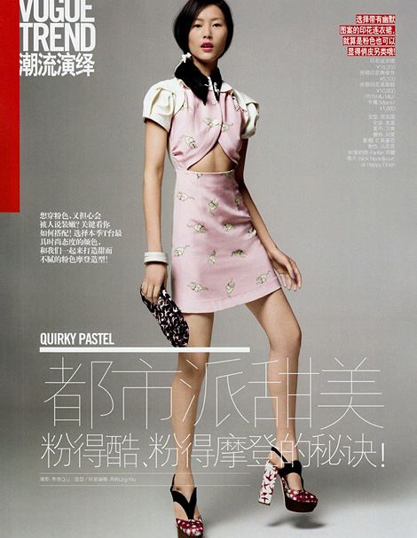 Lui Wen x Li Qi for Vogue China