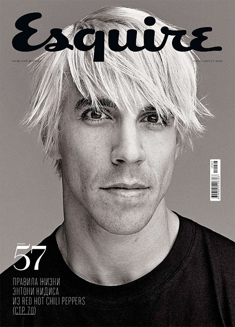 Esquire Russia: Anthony Kiedis