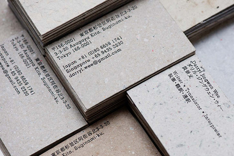 Darryl Jingwen Wee business cards