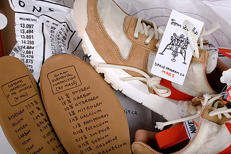 NIKE x Tom Sachs: NIKECraft