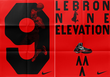 NIKE x Lebron James