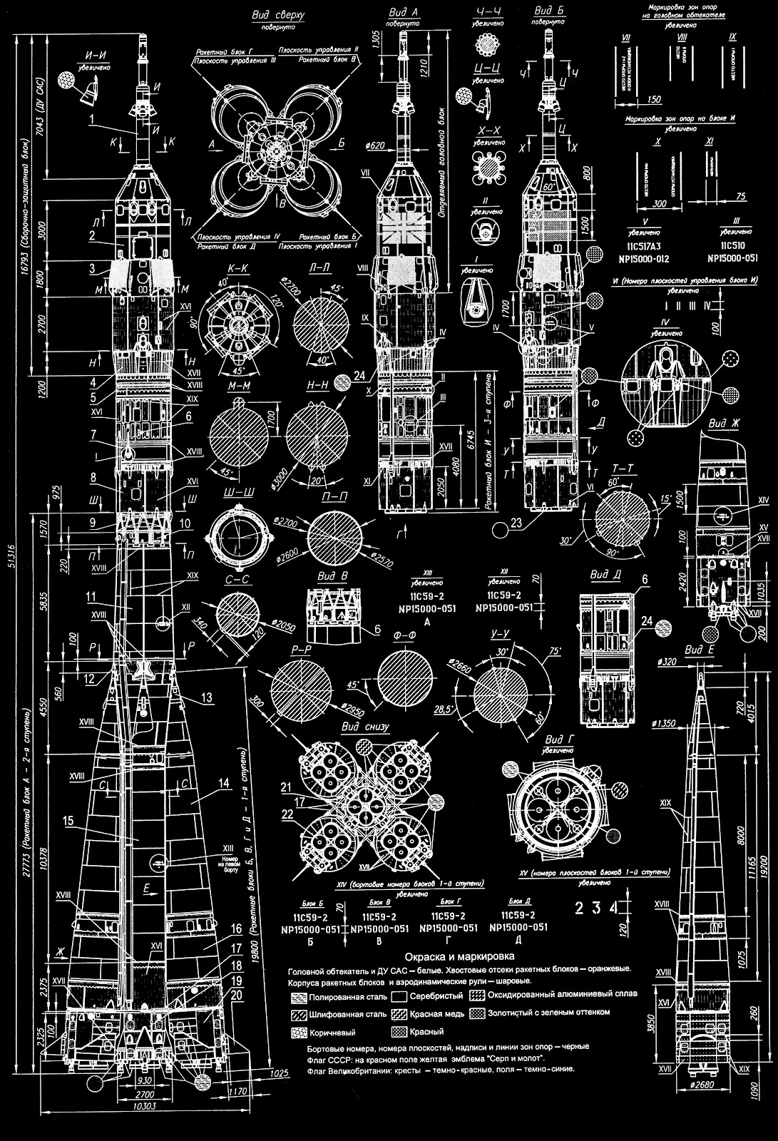 Soyuz rocket blueprint