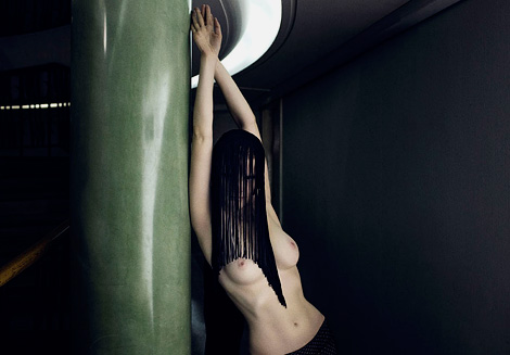 Signe Vilstrup: Anima