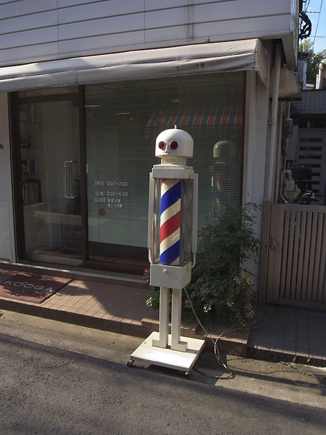 Barber pole robot