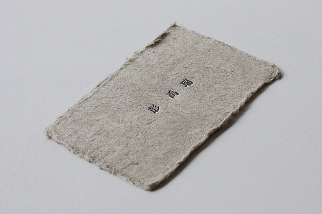 PINMO business card