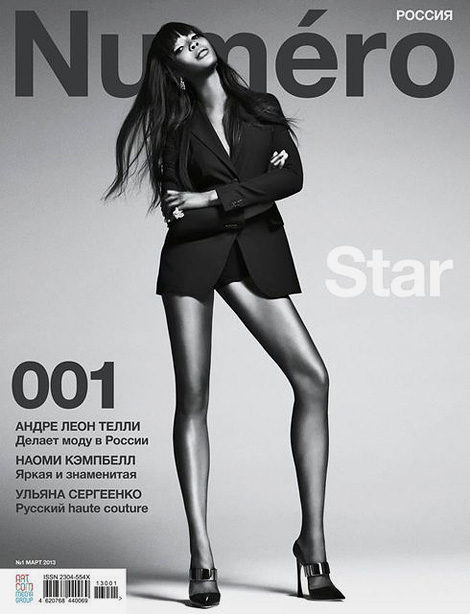 Naomi Campbell x Numro Russia