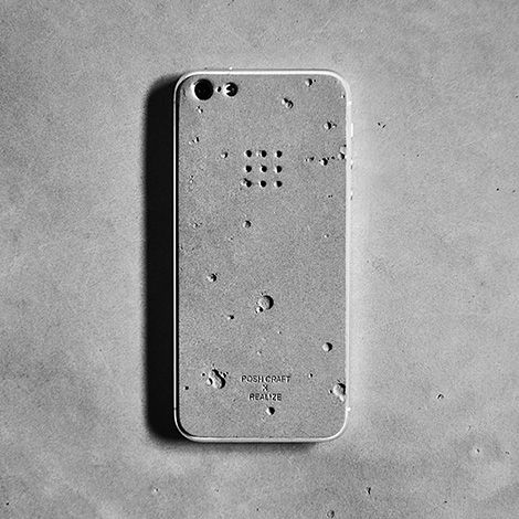 Luna iPhone skin