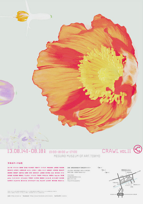 CRAWL exhibition poster