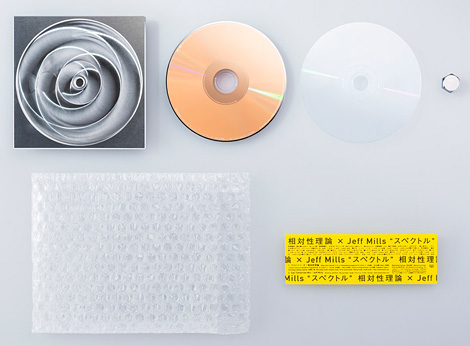 Spread: Minimal CD packaging