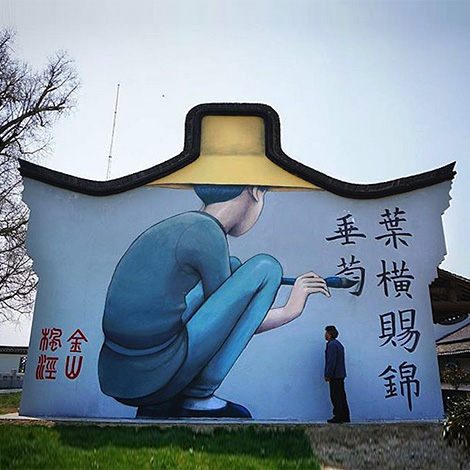 Seth Globepainter in China
