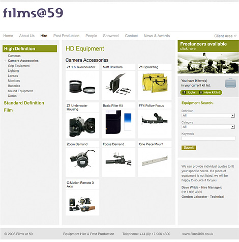Films@59 hire interior page