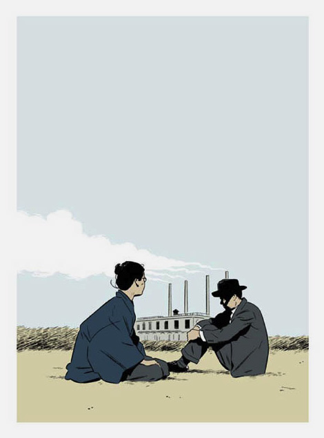 Adrian Tomine limited edition prints for Japan