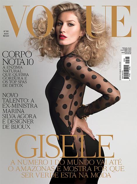 Vogue Brazil: July 2011