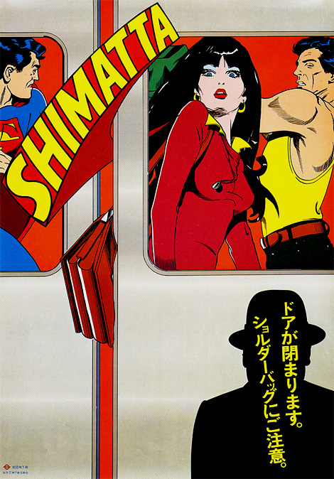 Vintage Tokyo subway manners posters