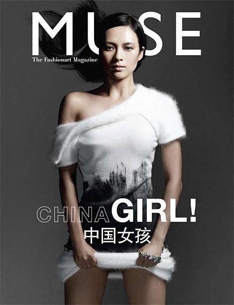 Muse: Zhang Ziyi