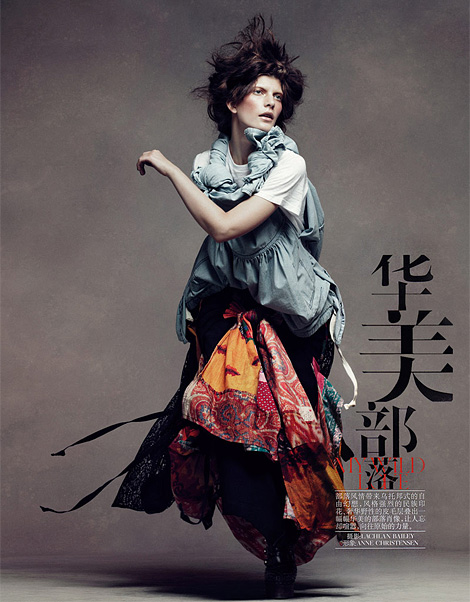 Lachlan Baily for Vogue China