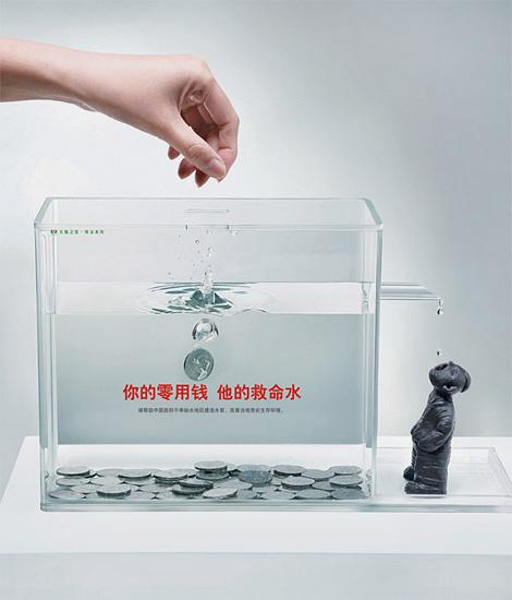Water charity box