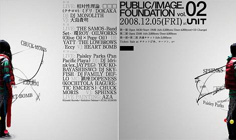 Public Image Foundation v2
