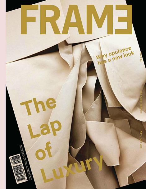 Frame #83
