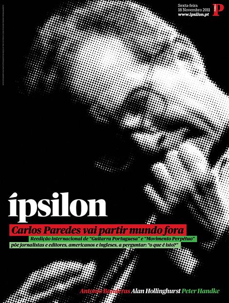 Ípsilon