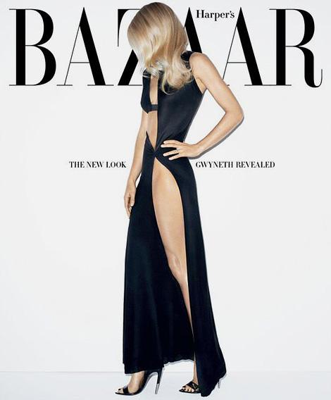 Gwyneth Paltrow x Harpers Bazaar