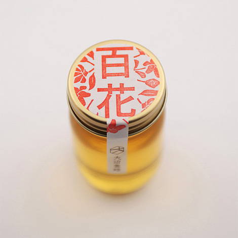Onuma Honey