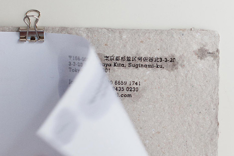 Darryl Jingwen Wee business cards