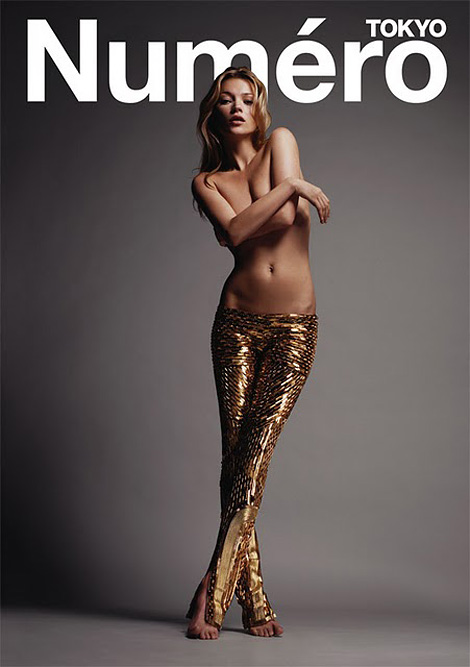 Kate Moss Numéro Tokyo