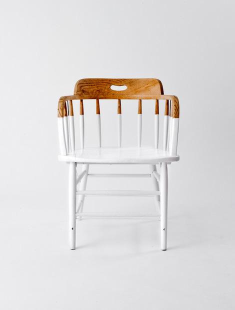 Dip Chair