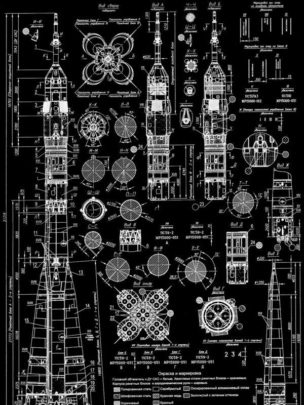 Soyuz rocket blueprint