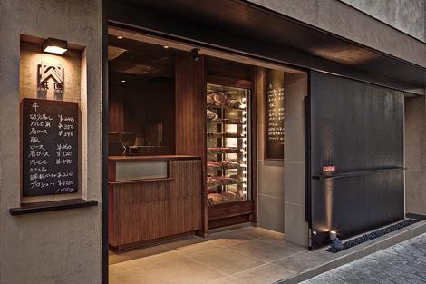 Kamakura butcher