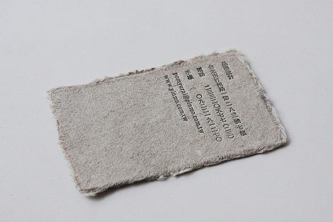 PINMO business card