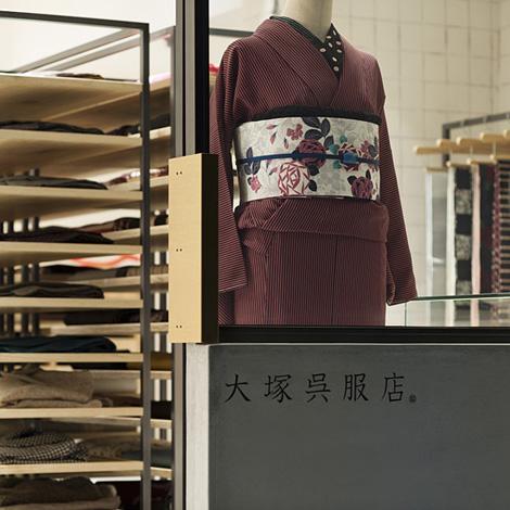 Otsuka-Gofukuten kimono shop