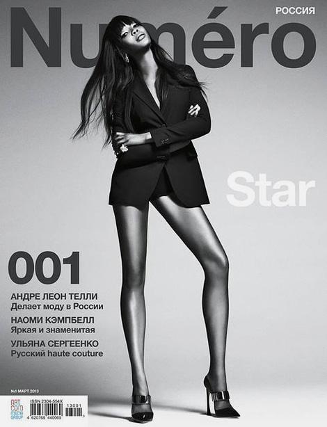 Naomi Campbell x Numéro Russia