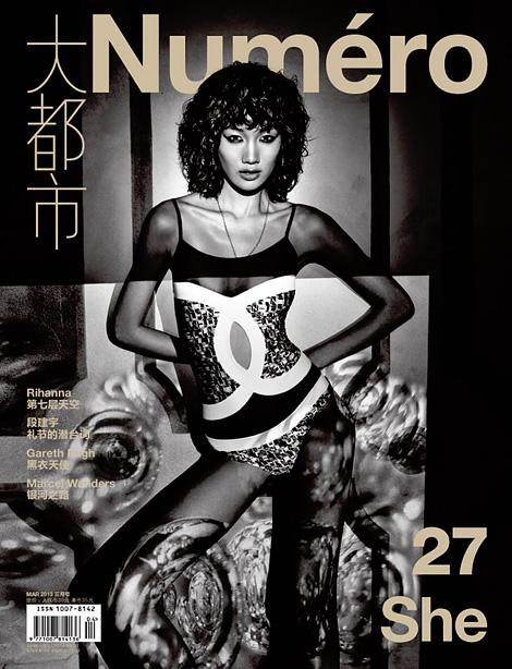 Numéro China 27