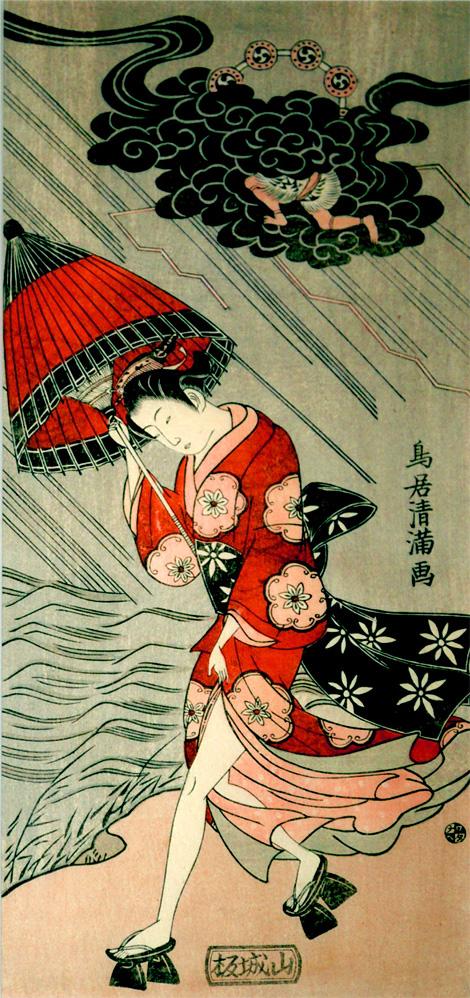 Torii Kiyomitsu