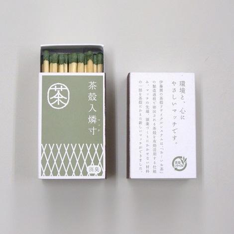 Kobe Match Co,