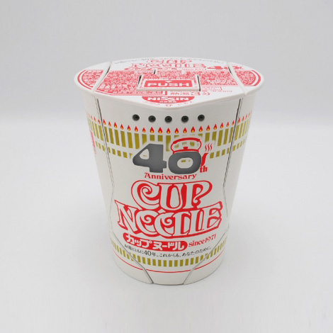Robo Cup noodle timer