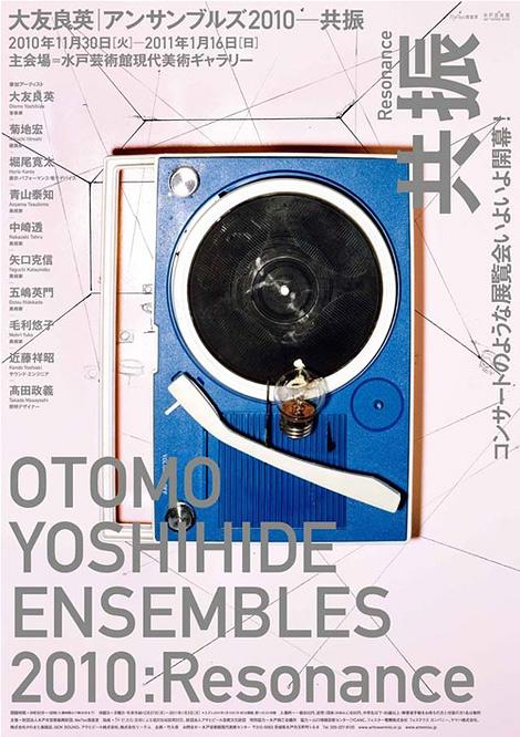 Otomo Yoshihide Ensembles: Resonance
