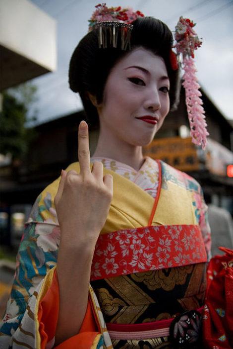Geisha Grrl
