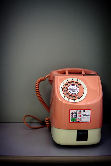Japanese public phone