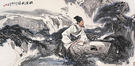 Wu Qizhong