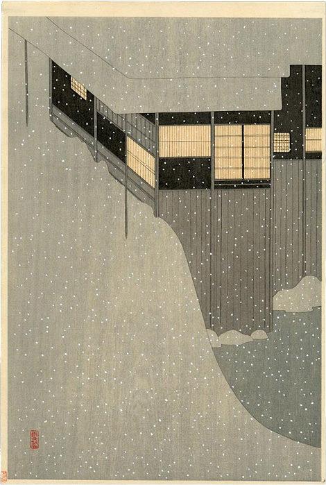 Settai Kamura