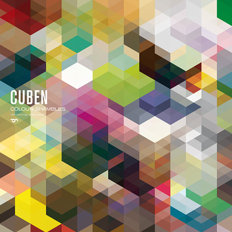 CUBEN