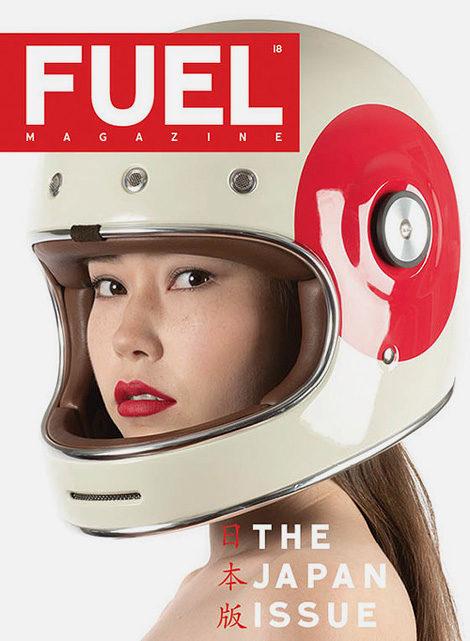 Fuel Japan