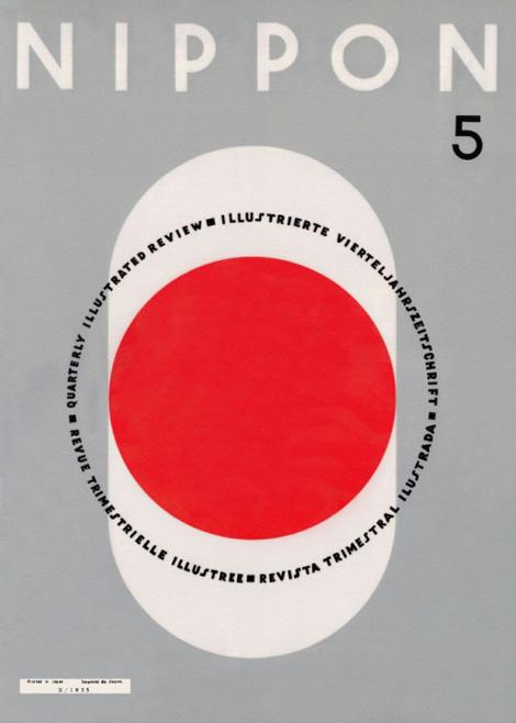 Nippon 5