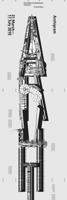 Eric Hu: Archigram poster