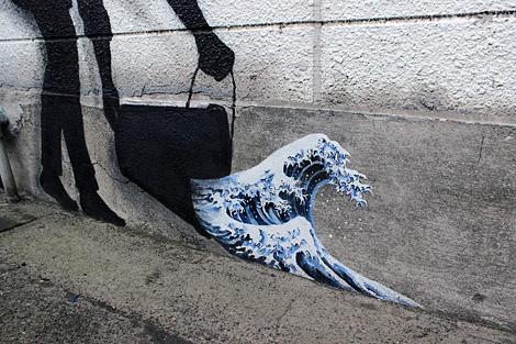 Pejac – Kanagawa