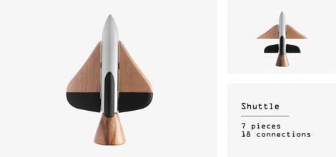 Cosmos wooden toys